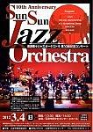 SunSun Jazz Orchestra