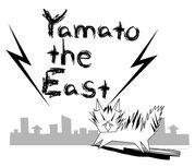 Yamato the East(東大和)
