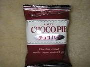 チョコパイ大好き!!