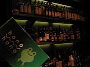 Bar honohono 表参道/渋谷