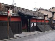 京都でオフ会
