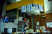 art cafe isuzu