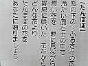 栃木県立衛生福祉大学校保育学科