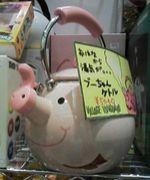 (豚)いそがいフォトアルバム