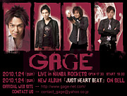 ∞GAGE∞