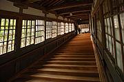駒沢坐禅教室 〜Shojin〜