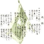 東京かたばみ会(宇部高校)