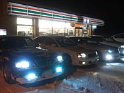 *VIP車好きin札幌&北広*