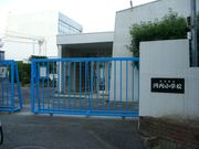 広島市立河内小学校