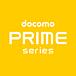 PRIMEな人 docomo PRIME series