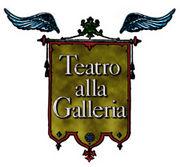 ガレリア座