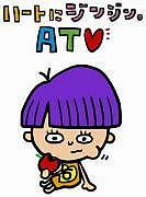 ATV 青森テレビ