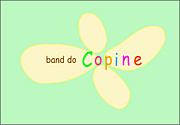 band do Copine〜コピーヌ〜