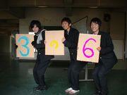 Rock me 3-6 54th Kanazawa