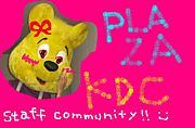 KDCコミュニティ