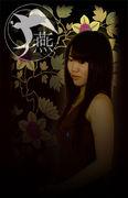 四葉堂歌手「燕」