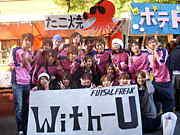 with‐U