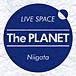 新潟 The PLANET