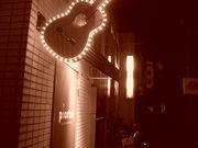 """Guitar Music Bar """"pocotan"""""""