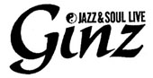 調布GINZ(サックス教室あり)