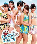 徳島文理AKB48同好会