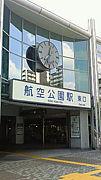 秩父学園35期生(さんご会)