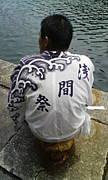 【富士は男の】浅間祭【恋の山】