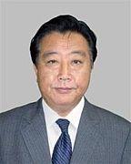 野田佳彦と民主党政権に物申す!