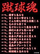 フットサル☆堺市で新チーム結成