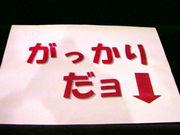 「だべりの会」