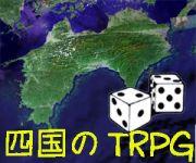 ���TRPG