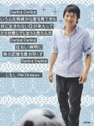 The Mr.Children