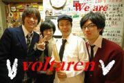 ☆★voltaren★☆