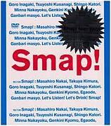 """""""SMAP""""になるっ!!"""