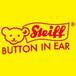 Steiff / シュタイフ