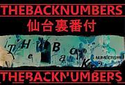 仙台 THE BACK NUMBERS