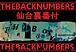 仙台 THE BACK NUMBERS