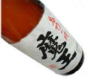 ビールから焼酎へ…これが王道!