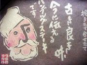 つばめ★シァル店★