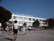 世田谷区立 塚戸小学校