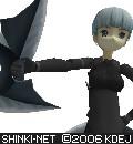 忍者型MMS フブキ