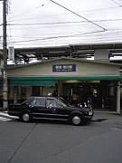 相川ゆかりの会