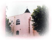 中之町幼稚園