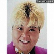 PACPACPAC男