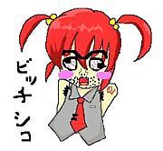 ★初音シコミュ★