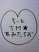 TM★れみたちお