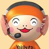 ヤキベータ ( from ハムリンズ )