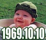 1969年10月10日生まれ