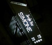 SIMONE (Single Bar SIMONE)