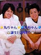 矢野健太&斎藤守,歌のおにいさん